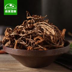 战友蘑菇 天然干菇 茶树菇 农家自产150g