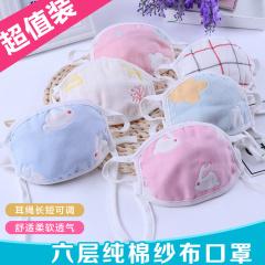 斜月三星 婴幼儿童透气吸汗优选绵抽绳纱布口罩 3条装