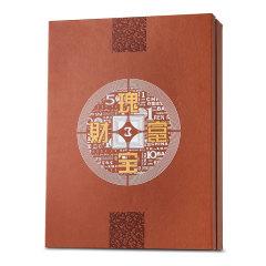 传世经典第三套人民币珍藏特惠