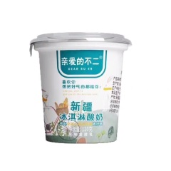 边走边淘 不二新疆冰淇淋酸奶 12杯 120g/杯 包邮
