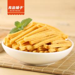 【良品铺子】沙拉薯条45g