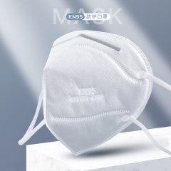 优质独立装KN95折叠式过滤口罩五层防尘防飞沫防雾霾口罩