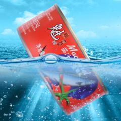 茄汁鲭鱼罐头280克*6罐