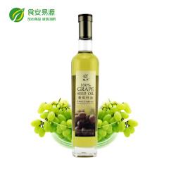 无油烟油出口欧美500ml健康食用油葡萄籽油
