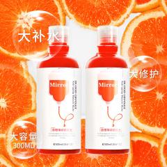 莫洛琪血橙焕龄肌能水300ml*2瓶