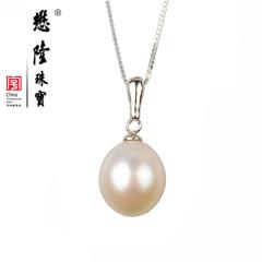 懋隆无暇强光正圆淡水珍珠银吊坠项坠女款礼物正品多色百搭