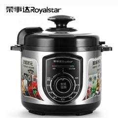 荣事达(Royalstar)电压力锅YDG40-80B61 9大烹饪功能 立体加热
