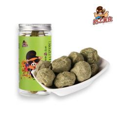 【指上美食抹茶梅210g】果脯蜜饯罐装话梅梅子酸甜开胃休闲小零食