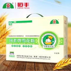 河套牌雪花粉礼盒装5kg/盒 高筋麦芯小麦粉礼盒5KG(内5袋)
