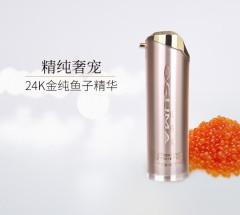 OGUMA/欧格玛24K金纯鱼子修护精华液