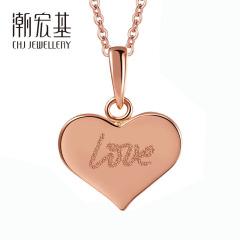 潮宏基 心语 18K金 玫瑰金 K红彩金项链 项链女款 链长约-45 cm 金重约-1.76g
