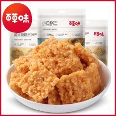 百草味-糯米锅巴100g*5包装