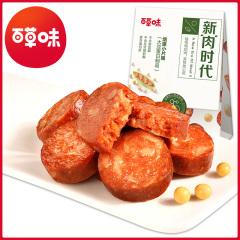 百草味-烟熏小片肠 160g*4包装