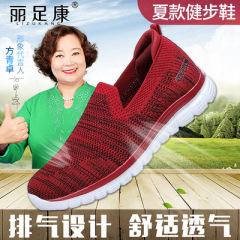2021夏季新款一脚蹬老人鞋轻便透气中老年妈妈鞋防滑平底健步鞋