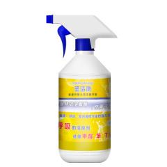 圣洁康 溶解酶 甲醛清除剂强力型光触媒新房装修除甲醛喷雾净化剂家具除味3瓶