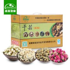 战友蘑菇 四大名茶组合460g 礼品团购4罐