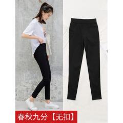 新款韩版小猫魔术裤秋季黑色九分小脚裤网红显瘦打底裤女外穿