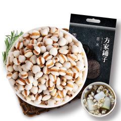 方家铺子 薏米(米砖1kg)*2袋