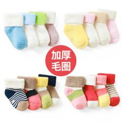 【四双装】秋冬新款儿童毛圈袜 保暖糖果色长筒翻边毛圈袜 婴儿宝宝加厚袜子