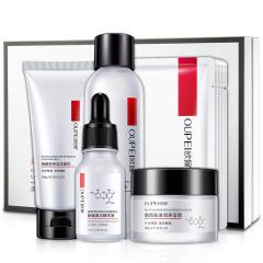 欧佩烟酰胺美白补水五件套保湿淡斑水乳套装护肤化妆品护肤品