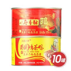 天籁之香樟茶鸭香酥鸭爆杀组