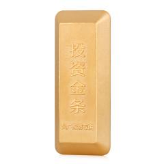 央广购物专供投资金条100克