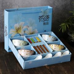 福辰 日式礼品碗盘碟套装 家用 陶瓷餐具开业婚庆