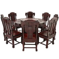 世锦豪庭黑酸枝象头餐桌十件套 货号124798