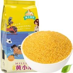 美农美季 东北五谷杂粮 精选小米1kg(月子米 粥米伴侣)