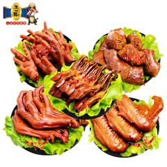 正一品 鲜辣鸭掌鸭舌鸭翅鸭脖凤爪 1340g/10袋川湘辣味肉类零食组合装