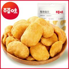 百草味【蟹黄蚕豆100g*5包】 坚果干果炒货零食 休闲小吃