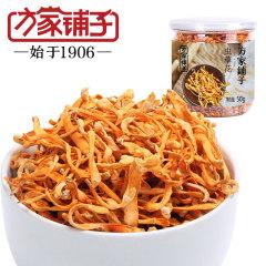 方家铺子 虫草花  菌菇特产 正品虫草  50g*4瓶