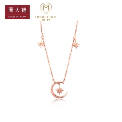 周大福MONOLOGUE独白MIX系列星星月亮9K金钻石星月项链MA616 约37.5cm