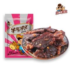 指上美食香辣牛腩125g湖南特产休闲小零食开袋即食独立小包装
