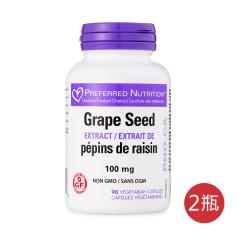 加拿大原装进口PN葡萄籽