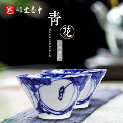 中艺堂景德镇手工制作手绘青花斗笠杯茶盏功夫茶杯品茗杯送礼礼品