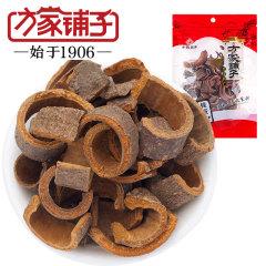 方家铺子 桂皮(精小50g)*5袋
