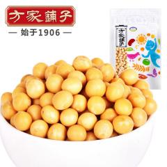 【方家铺子_有机黄豆】东北黄豆 大豆 有机农产 有机土黄豆450g*2