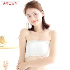 【买一送一】百搭束边裹胸 平口抹胸 莫代尔抹胸加宽加长