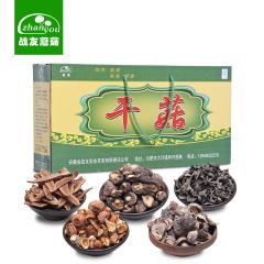 战友蘑菇 天然干菇大礼包 1100g 礼品团购10罐  包邮
