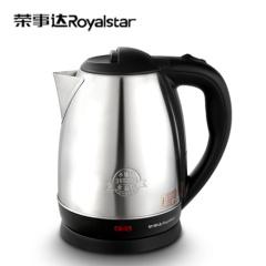 荣事达(Royalstar)电热水壶G1852全钢内胆 保温壶体1.8L容量