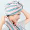 斜月三星 珊瑚绒条纹干发帽发巾 女款包头巾 柔软吸水擦头巾套组