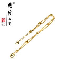 懋隆珠宝足金手链黄金手链锁链路路通小光珠双层女款有质检包邮