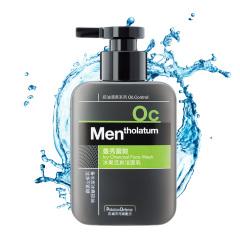 曼秀雷敦(Mentholatum)冰爽活炭洁面乳150ml