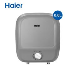 海尔(Haier) 厨宝 即热式电热水器 储水式小厨宝10升 ES10U