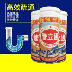 宝昌管立通马桶 水管专用超浓缩疏通剂4瓶装