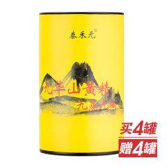 泰禾元九华山九蒸九晒地藏黄精