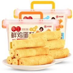 味滋源回忆味道鸡蛋酥 蛋香四溢 270g*2箱传统手工饼干酥零食小吃网红休闲食品早餐整箱