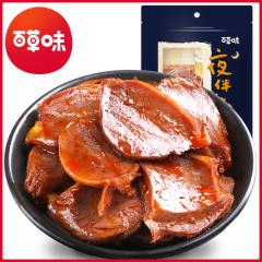 【百草味】川渝火锅风味鸭肫115g*3包装