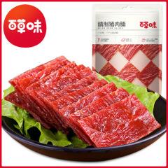 【百草味-精制猪肉脯155g*3包装】原味/香辣/白芝麻
